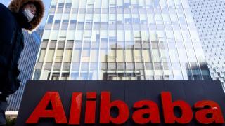 Çin'den Alibaba'ya rekor ceza: 2,8 milyar dolar ödeyecek