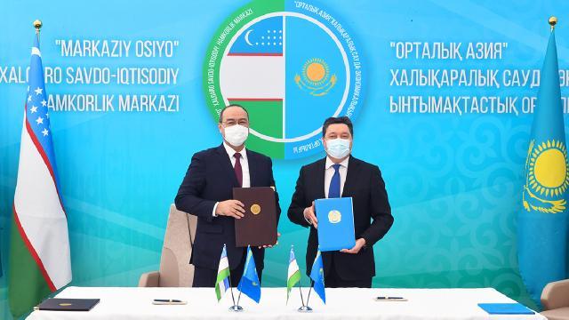 Orta Asya Uluslararası Ticaret ve Ekonomi Merkezinin inşaatı başlatıldı