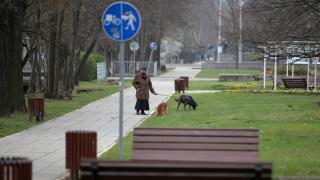Bulgaristan'dan tedbirleri gevşetme kararı