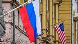 Rusya, 10 ABD'li diplomatı sınır dışı etme kararını ABD'ye bildirdi
