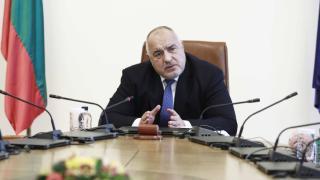 Bulgaristan'da Borisov hükümetinin istifası onayladı