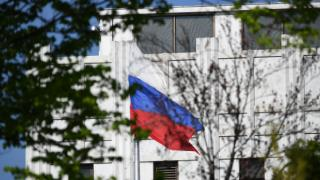 Rusya'dan İsrail'e kınama