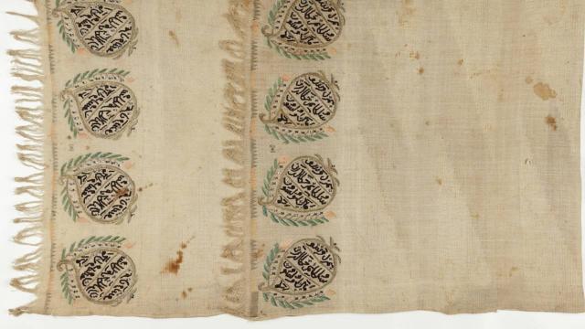 Türk ve İslam Eserleri Müzesindeki 150 eser yarın sergilenecek
