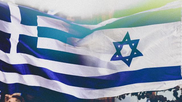 İsrail ile Yunanistan savunma anlaşması imzaladı