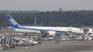 Pilotu bilincini kaybedince Japon ANA'ya ait kargo uçağı acil iniş yaptı