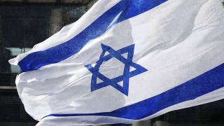 İsrail'de füze alarmı