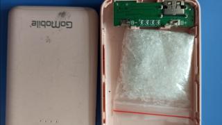 İznik'te taşınabilir şarj cihazına gizlenmiş uyuşturucuyla yakalanan şüpheli tutuklandı