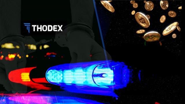 Thodex soruşturmasında Özer kardeşlerin ifadelerine ulaşıldı