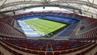 Trabzonspor'un Molde maçı biletleri satışa çıktı