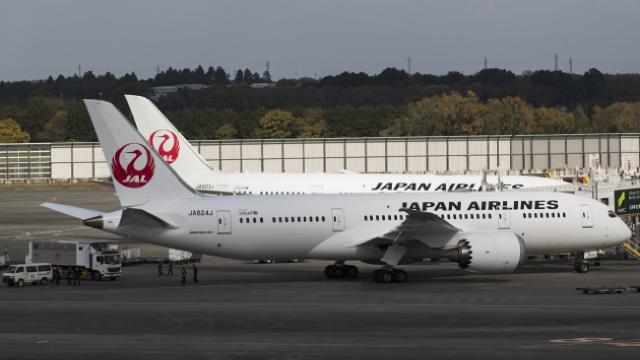 Japonya Havayolları 2,66 milyar dolar net kayıp bekliyor
