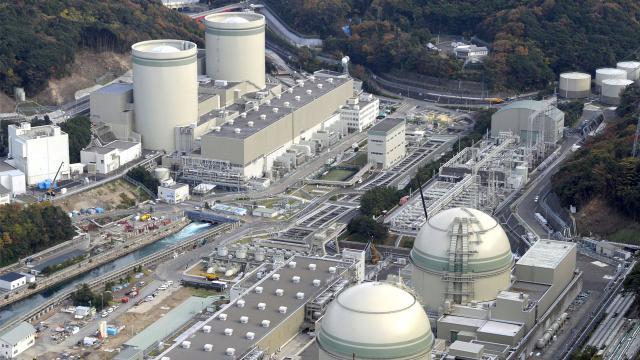 Japonyada 40 hizmet yılını aşmış reaktörler yeniden çalıştırılacak
