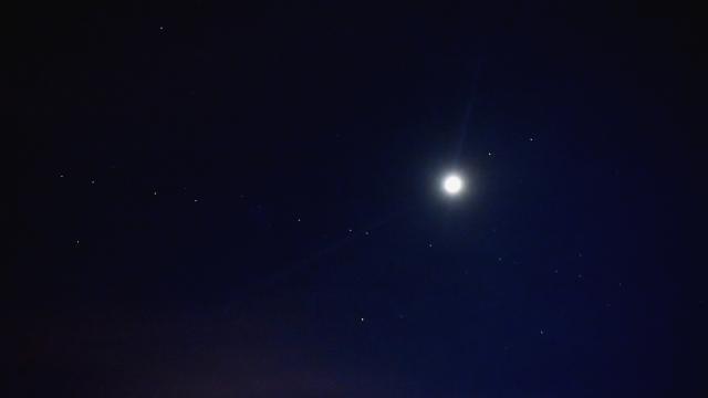Gökyüzündeki parlamaların nedeni belli oldu