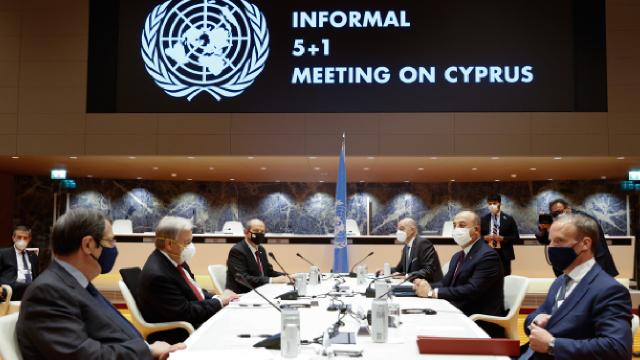 """Rum muhalefet liderinden """"Kıbrıs konferansı"""" açıklaması: Rum tarafı için hezimetti"""