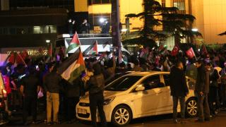 İsrail Başkonsolosluğu önünde protesto