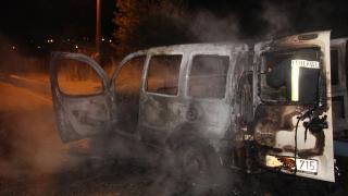 Bilecik'te seyir halindeki kamyonet yandı