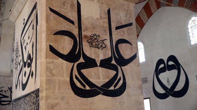 """Eski Camii """"hat yazılarıyla"""" ziyaretçilerini geçmişe yolculuğa çıkarıyor"""