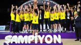 Fenerbahçe Öznur Kablo 15. şampiyonluğuna ulaştı