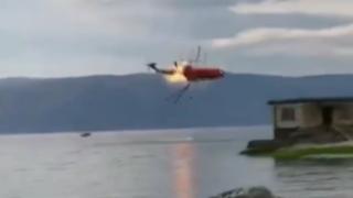 Çin'de helikopter göle düştü: 4 ölü