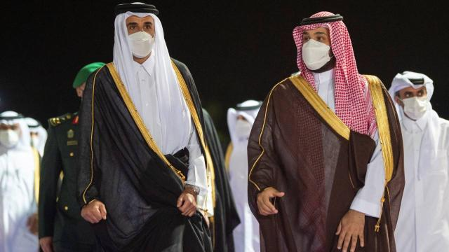 Katar Emiri Temim, Suudi Arabistanı ziyaret etti