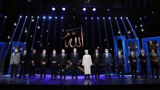 Kur'an-ı Kerim'i Güzel Okuma Yarışması finali