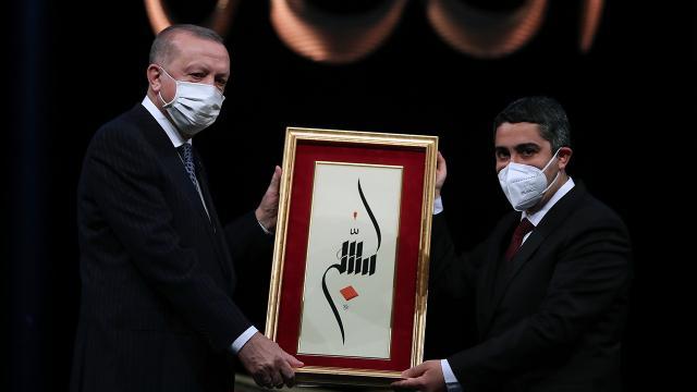 Kuran-ı Kerimi Güzel Okuma Yarışmasının büyük finali yapıldı