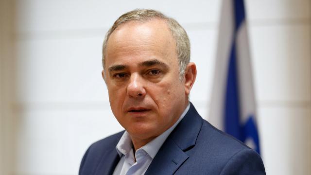 Türkiye İsrailli bakanın davetini geri çekti