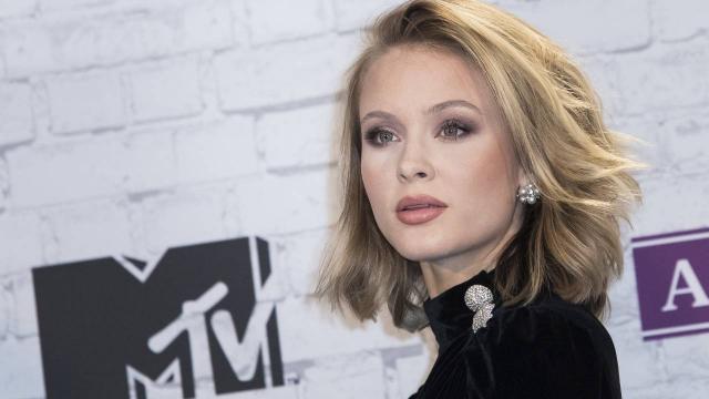 Dünyaca ünlü pop yıldızından İsraile tepki
