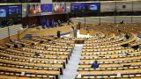 Avrupa Parlamentosu AB Komisyonuna dava açacak