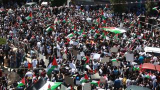 Batı Şeria'da, Gazze'ye destek gösterisi