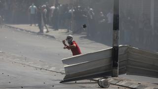 İsrail güçlerinden Batı Şeria'daki Gazze'ye destek gösterilerine müdahale