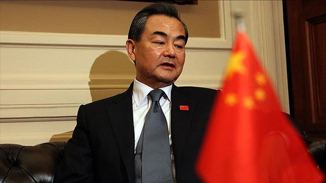 Çin: AUKUS anlaşması barış ve istikrar için tehdit