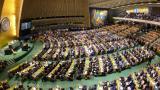Birleşmiş Milletler Genel Kurul haftası başlıyor
