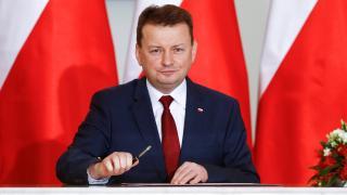 Polonya Savunma Bakanı'ndan 'Bayraktar TB2' paylaşımı: Beklemede kalın