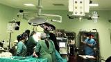 Bağışlanan organlar 10 kişiye umut oldu