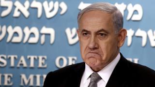 12 yıl sonra İsrail'de yeni dönem