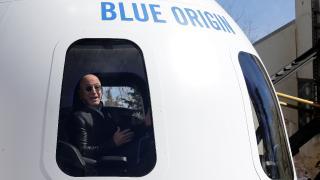 Jeff Bezos'un SpaceX itirazı reddedildi