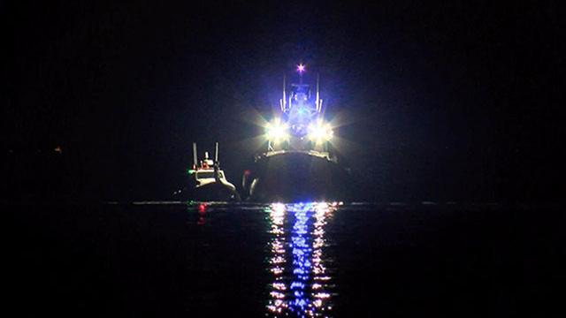 Küçükçekmecede tekne alabora oldu: 4 kişi kurtarıldı