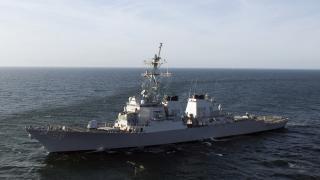Rusya'dan ABD savaş gemisine takip