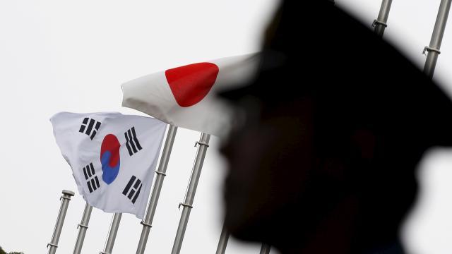 Japonya-Güney Kore görüşmesine tatbikat engeli