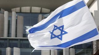 İsrail'de koalisyon hükümetinin güven oylaması bugün yapılacak