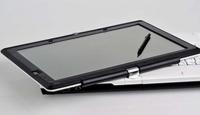 Her Öğrenciye Bir Tablet