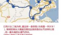 Dünyanın En Güvenli (!) Hızlı Treni