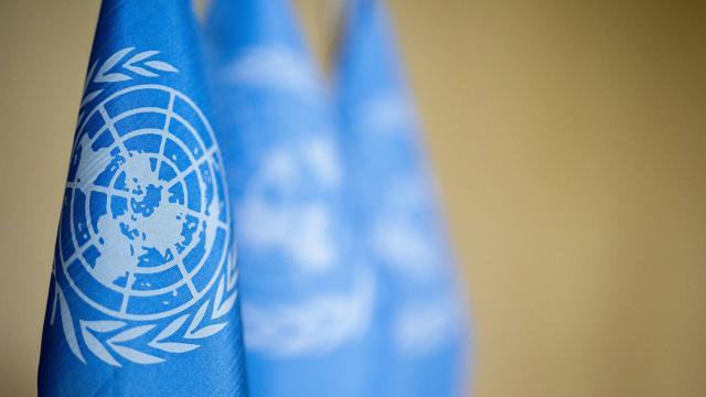 ABDnin Haitili düzensiz göçmenleri geri göndermesinden BM endişeli