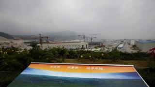 Hong Kong'dan, Çin'deki nükleer santralle ilgili 'endişeliyiz' açıklaması
