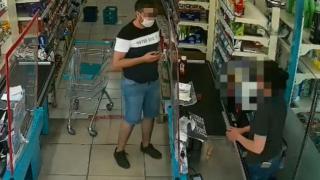 Kasiyeri dolandıran şüpheliyi güvenlik kamerası görüntüleri yakalattı