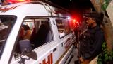 Pakistan'da patlama: 2 ölü, 17 yaralı