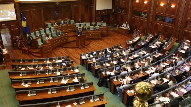 """Kosova Meclisi """"Srebrenitsa"""" soykırımının kınanmasını onayladı"""