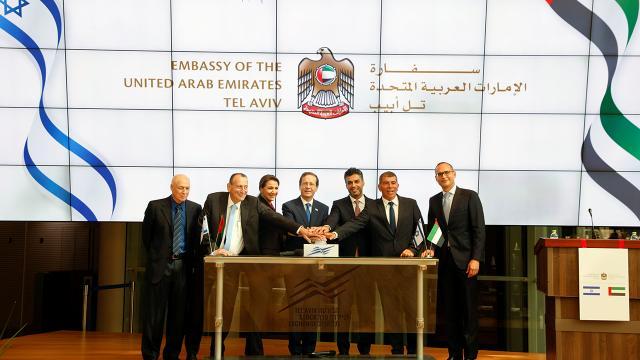 Birleşik Arap Emirliklerinin İsrail Büyükelçiliği Tel Avivde açıldı