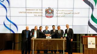 Filistin Ulusal ve İslami Güçler Komitesi'nden BAE'nin Tel Aviv Büyükelçiliği'ni hizmete açmasına tepki