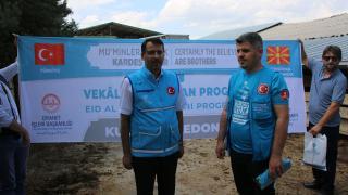 TDV ile Diyanet İşleri Kuzey Makedonya'da kurban kesti